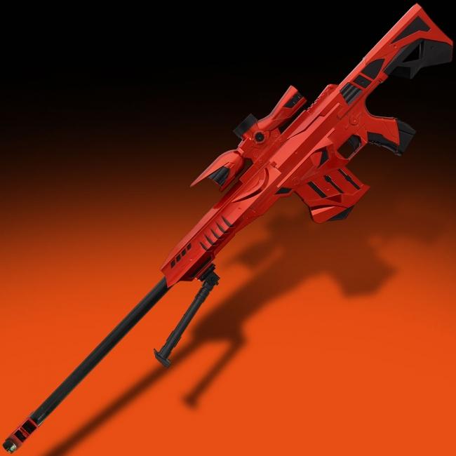 GelSoft Sniper King Aurora Rifle