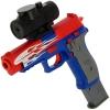 GelSoft Storm Pistol